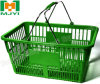 Shopping Basket Metal Handle Supermarket Basket