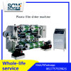 Scm BOPP Plastic Film Slitting and Rewinding Machine