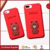 New Cute Cartoon 3D Bear Style Hard PC Back Cover
