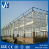 High Quality Painting Steel Sructure Framework / Steel Structure Warehouse