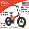 20inch 48V500W Folding Fat Electric Bike (LMTDR-03L-2)