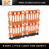 Pfb-A27-6X2 Road Crash Barrier CPR Breathing Barrier Metal Road Barrier