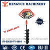 Drill Machine with High Quality