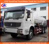 12cbm Sinotruck Sewage Suction Truck for 12000liters Vacuum Tanker Truck