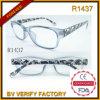 New safety Glasses &Sport Reading Glasses for Elderly (R1437)