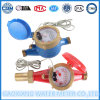 Pulse Output Dry Dial Cold Water Meter