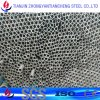 ASTM A213 Seamless Stainless Steel Pipe in High Pressure Recsistant in 304 316L
