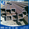 High Quality Square Seamless Pipe