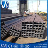 High Quality Square Seamless Pipe for Sale