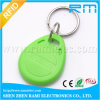 Professional Waterproof 125kHz RFID Key Fob Tag