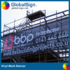 Site Fence Mesh Signs for Events