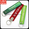 Beautiful Custom Keychain Short Lanyard with Logo