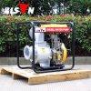 Bison Electric Start Movable 6 Inch Diesel Water Pump