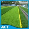 2016 Good Quality Soccer Grass Triple Backing Artificial Grass (W50)
