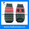 Popular Grey Knit Dog Clothes Cheap