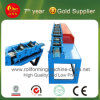 Shutter Door Steel Roll Forming Machine