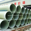 2017 Hottest Sales FRP/GRP Fiberglass Composite Polyester Water Treatment Pipe