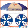 Digital Printing Factory Directly Rain Sun Umbrella
