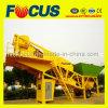 Automatic Control Mobile Concrete Batching Plant, Concrete Mix Plant Yhzs75