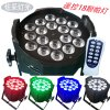 Wireless Remote Control Wedding Lighting 18X12W LED PAR Light for Rental
