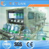 5 Gallon Plastic Buckets Pure Water Filling Machine
