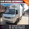 Dongfeng Mini 1ton Meat Refrigerator Van Truck Refrigerarted Truck