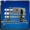 5000lph RO Water Treatment Machine