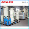 SGS Approved Nitrogen Generator