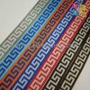 2017 Hot Sale Nylon Jacquard Webbing for Garment Ornament Accessories
