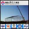 Light Steel Structure Warehouse (SS-101)