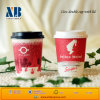 12oz Custom Design Printed Double Wall Paper Cup