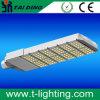 New Design Aluminum Outdoor 50W 100W 150W 200W Outdoor Luminaires Street Light