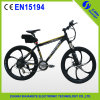 36V 26 Inch 21 Speed Electric Mountain Bike Road Bike