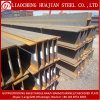 A36 Steel Iron Material H Beam Used for Building