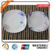 12PCS Square Shape Porcelain Plate