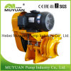 Centrifugal Mineral Processing Heavy Duty Concentrator Overflow Pump
