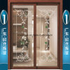Competitive Price Aluminium Sliding Doors with Two Panels