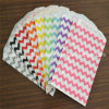 Chevron Treat Bags 5 Inch X7 Inch Food Safe Candy Favor Paper Bags