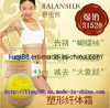 Powerful Burning Fat Rhubarb Slimming Weight Loss Cream (go-2213)