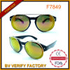 New Model Eyewear Frame Glasses with Double Frame