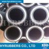 SAE 100 R12 Hose, R12 Hydraulic Hose