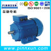 Aluminum Body Three Phase 7.5kw Electric Motor