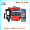 Waste Oil Burner Air Pump Inbuilt (WB04-A)
