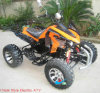 E ATV Quad for Adult (3000W)