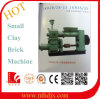 Small Vacuum Extruder for Clay Brick Making Machinery