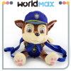 Plush Paw Dog Children Kids Toy (PP1103)
