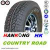 "17-30""PCR Tyre Passenger Car Tire Uhpsuv Tire"