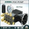 1.3L/Min High Pressure Oilless Fogging Pump (PZS-1403)