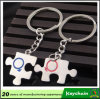 Girl and Boy Key Chain