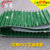 Custom Design PVC PU Pvk Belt Sidewall Conveyor Belt